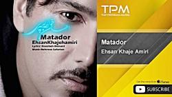 Ehsan Khaje Amiri - Matador ( احسان ...