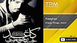Ehsan Khaje Amiri - Kaaghaz ( احسان ...