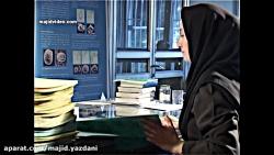 دستاوردهای علمی ایران- ...