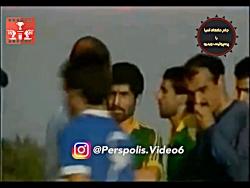 تیم ملی فوتبال ایران سا...