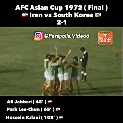 ۲ گل ایران به کره جنوبی در فینال جام ملتهای آسیا ۱۹۷۲