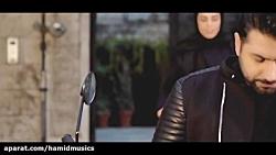 موزیک ویدیو زیبای احسا...