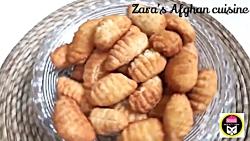 خجور افغانى Afghani Khajoor Recipe