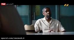 فیلم سینمایی دو اسلحه