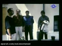 Ghahraman فیلم سینمایی ایرا...