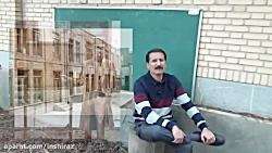 محمد حسین پیراحمدیان م...
