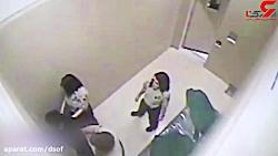 بازرسی بدنی جنجالی یک زن توسط ماموران پلیس آمریکا