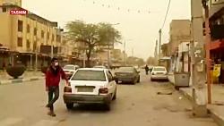 آخر هفته خاکی خوزستانی ...