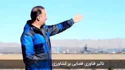 فناوری فضایی ایران در خ...