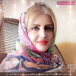 آهنگ شاد ایرانی،  باورم...