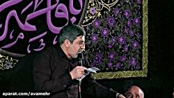 دوباره در دلم آشوب عالم آمده است-مناجات با امام زمان عج-فاطمیه-حاج محمدرضا طاهری