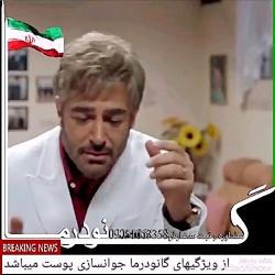 راز جوانی سوپر استار محمدرضا گلزار