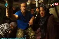 پایتخت 5 - زن ذلیلی رحمت شاسی؟!!!