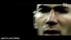 آنونس فیلم مستند «زیدان : پرتره قرن 21»