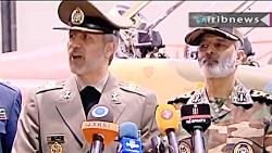 قدرت نظامی هوایی ایران