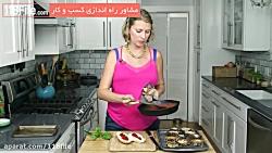 آموزش آشپزی بین المللی-...