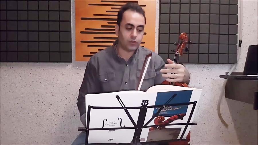 تمرین ۳۷ کتاب اول هنرستان ویولن روح الله خالقی ایمان ملکی