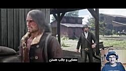 Red Dead Redemption 2 ||قسمت 12 پ1 زیرنویس فارسی