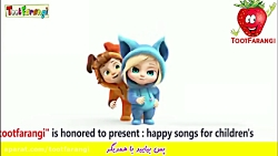 موسیقی کودک | برنامه کو...