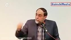 رحیم پور ازغدی: دولت به ...