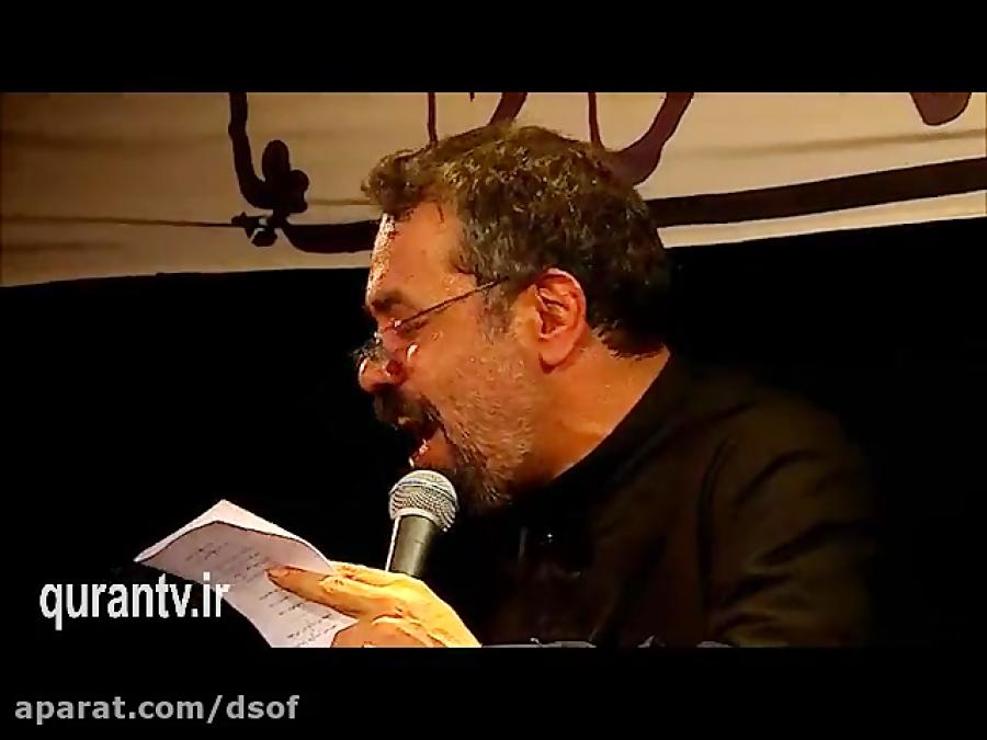 مراسم شب دوم فاطمیه 97 _ مداحی زیبای حاج محمود کریمی