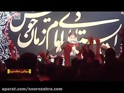 فاطمیه 97 اسلام میرزایی ...