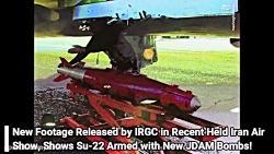 آیا ایران بمب ماهواره ا...