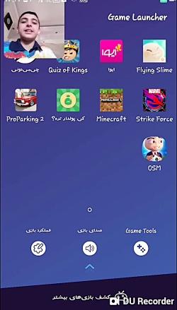 بازی flying slimeتقدیم به شم...