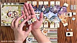 ویدیو آموزشی بازی Dice Forg...