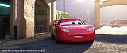 انیمیشن ماشین های 3 دوب...
