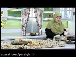 آموزش آشپزی - ماهی حشو