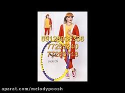 ست لباس ورزشی ملودی پوش