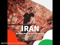 ایران.. بهنام بانی..ایما...