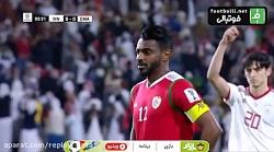 پنالتی ایران و عمان