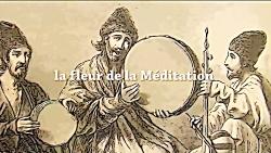 La fleur de la Méditation دارک لگ ...