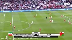 خلاصه بازی ایران 2- 0 عما...