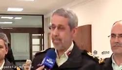 دستگیری سارق میلیاردی ...