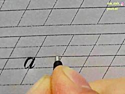 کتاب آموزش خط لاتین (a,g,y)نیمااطیابی