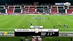 پیش بازی دیدار ژاپن - عر...