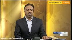 بیت کویین در ایران قانو...