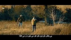 فیلم Walking Out 2017 عزیمت