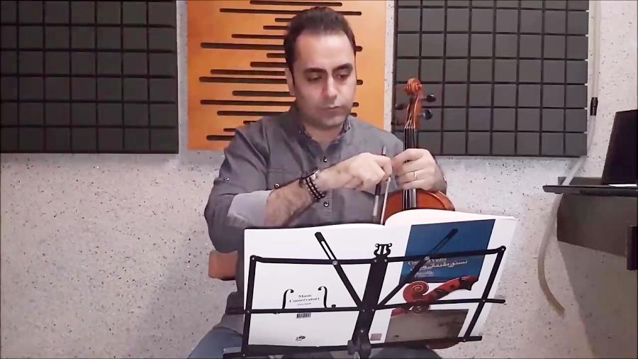 تمرین ۲۵ کتاب اول هنرستان ویولن روحالله خالقی ایمان ملکی