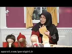 آموزش هنری - عروسک سازی