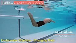 آموزش آسان اصول شنا مخص...