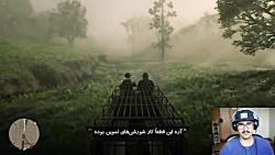 Red Dead Redemption 2 ||قسمت 15 پ1 زیرنویس فارسی