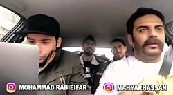 دوربین مخفی جدید خیلی خنده دار ایرانی 2019 - دوربین مخفی جالب