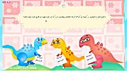 آموزش ریاضی چهارم دبستان (نرم افزار آموزشی چهارم دبستان) لوح دانش kalamalek.ir