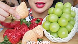 ASMR Japanese Fruits (Grapes + RARE White ...