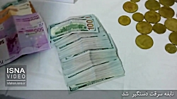 نابغه سرقت در اصفهان دس...