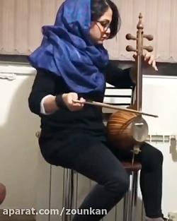 کمانچه در طهران پارس